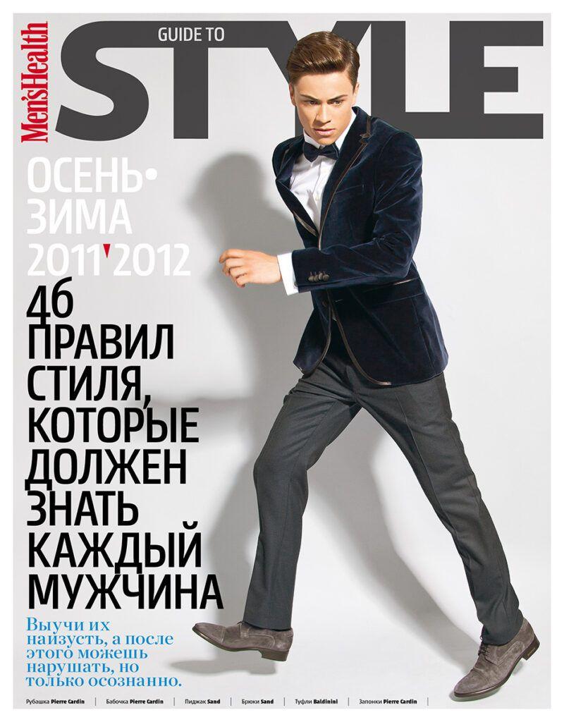 Serge Levchenko - Sashko Dzuba/Elle models/Mens Health